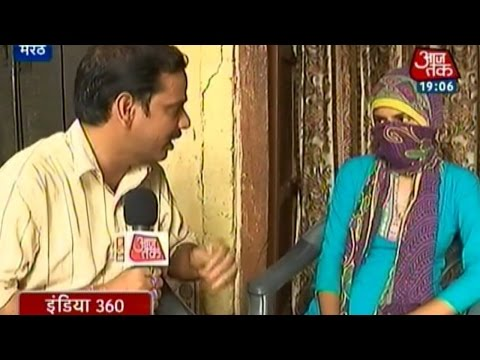 India 360: Meerut Gangrape Victim Tells Her Horror Tale video