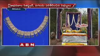 All TTD Jewels Are Safe, Nothing Missing, EO Anil Kumar Clarifies With Proofs
