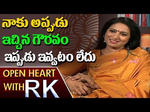 Senior Actress Aamani About Respect from Young Heroes in Industry | Open Heart with RK | ABN Telugu