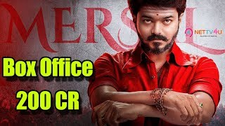 Mersal Box Office Second Week Collection | Mersal Reached 200 Crore Club Within 14 Days | Vijay
