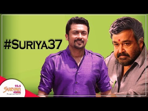 Suriya 37 Update | Power-Packed Combo to Delight Us on Screen! (Massive cast addition)