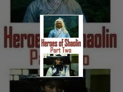 Heroes Of Shaolin 2 video