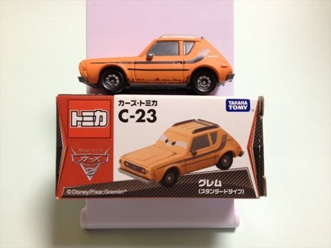 TOMICA  Disney Pixar Cars 2 GREM [miniature car]