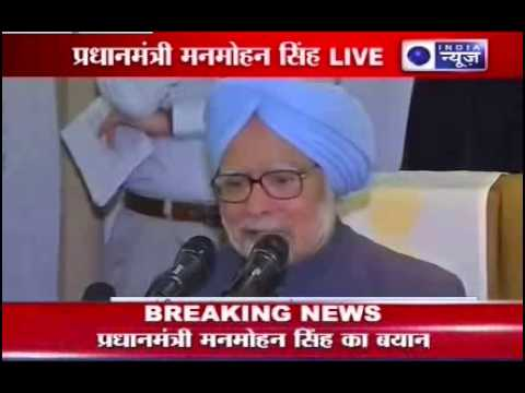 Manmohan Singh LIVE Press Conference