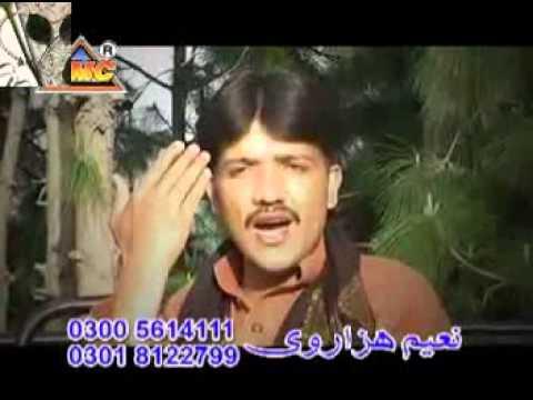 naeem hazara new song 2012 _2013 tedy naaz pasand andaz pasand...