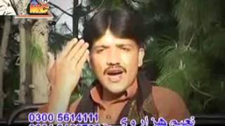 naeem hazara new song 2012 _2013 tedy naaz pasand andaz pasand