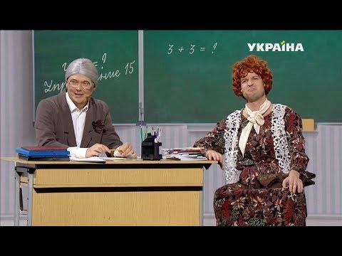 Одесскую маму вызвали в школу | Шоу Братьев Шумахеров