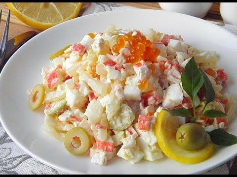 вкусные салаты с кальмарами с фотографиями