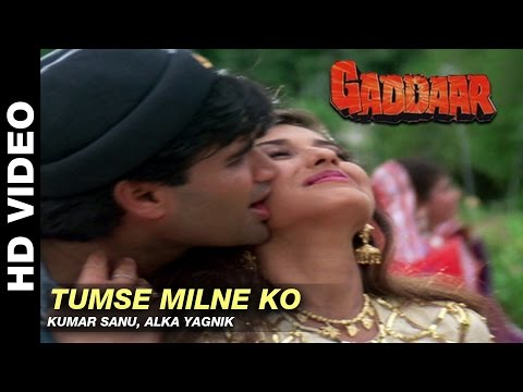 Tumse Milne Ko - Gaddaar | Kumar Sanu & Alka Yagnik | Sunil Shetty & Sonali Bendre