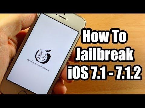 Как сделать джейлбрейк 7.1.2