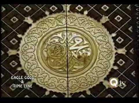 Zaman Zaki Taji - Ya Shah E Ummam video