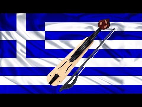 ODYSSEYA - ΠΟΝΤΙΟΣ ΕΓΕΝΕΘΑ (Pontiaka)