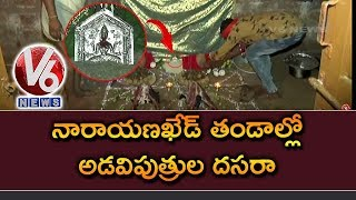 Special Story On Narayankhed Tribal Thanda Dasara Festival Celebrations | Sangareddy