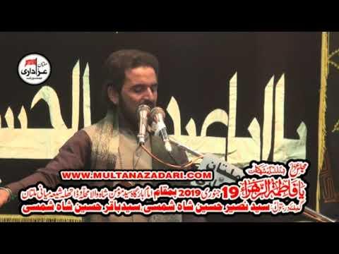 Zakir I Majlis 19 Jan 2019 | Imam Bargah Syed Momin Shah Shia Miani Multan I
