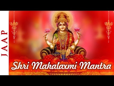 Om Mahalaxmi Namaha - Mahalakshmi Mantra - Vaishno Dham - Hindi Devotional Bhajan video