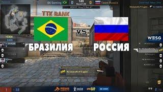 СБОРНАЯ РОССИИ vs SK - WESG 2017 World Finals