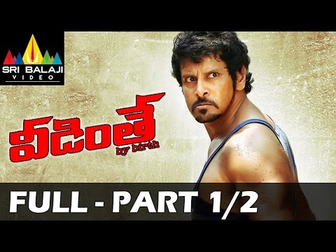 Veedinthey Full Movie || Part 12 || Vikram Deeksha Seth || With...