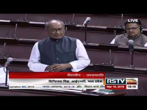 Comments of Shri Digvijaya Singh in Discussion on the Budget (General) 2015-16