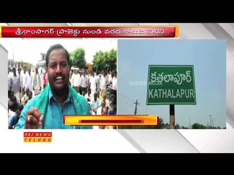 Jagtial Farmers Protest, Demands to Release Sri Ram Sagar Project Water | Raj News