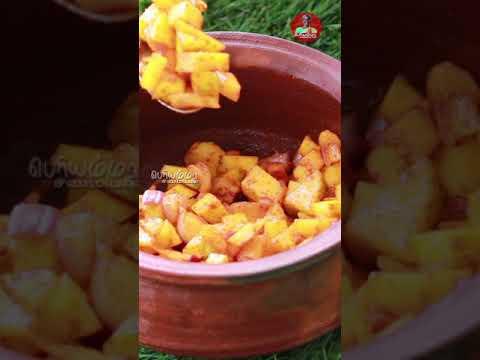 Instant mango 🥭 pickle | அருமையான மாங்காய் ஊறுகாய் #Shorts @Periya Amma Samayal