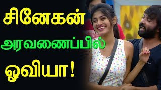 Bigg Boss Oviya is in Snehan's Control