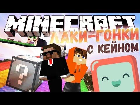 video-s-keynom