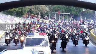 Venezuela: Caracas commemorates 5th anniversary of Chavez's death