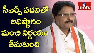 Sarve Satyanarayana Welcomes High Command Decision  | hmtv