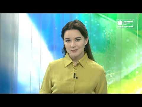 """""""Город"""" выпуск 25.09.2018"""