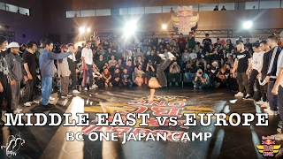 Middle East vs Europe | BC One Camp Continental Battle