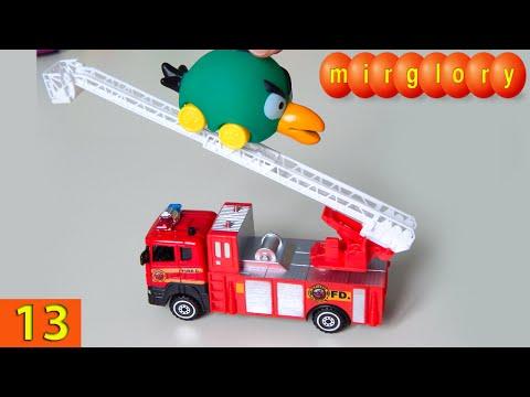 Пожарная машина развивающие мультики