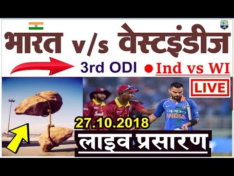 Live - India vs West Indies 3rd ODI Today Live Cricket Score Online Ind vs WI LIVE match Highlights