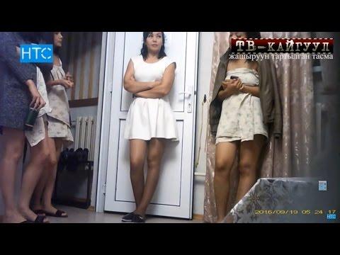 kirgizstandagi-skritiy-sester