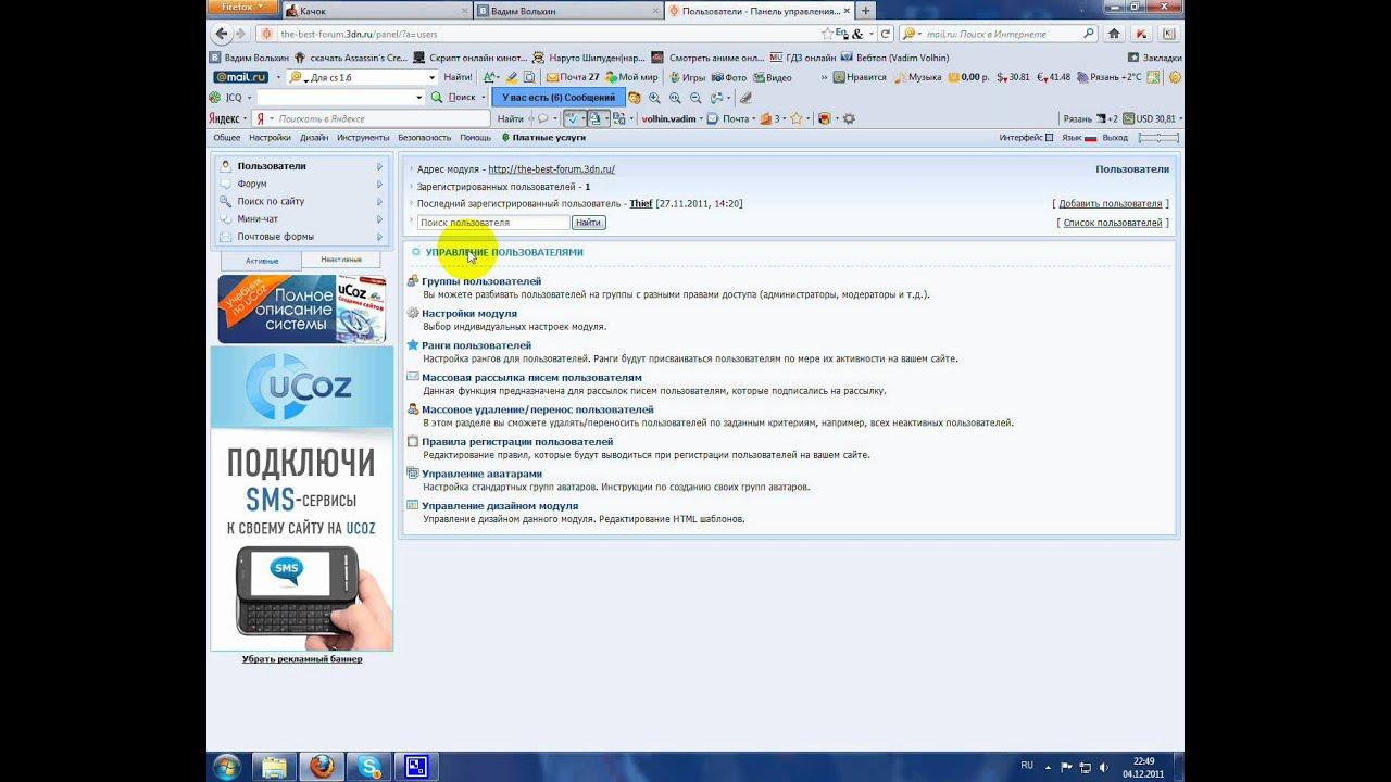 Как сделать в pdf ссылки на сайт