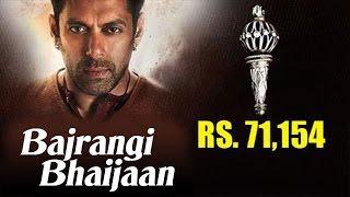 Bajrangi Bhaijaan Salman Khan Pendant On Sale For Rs. 71,154 ONLY