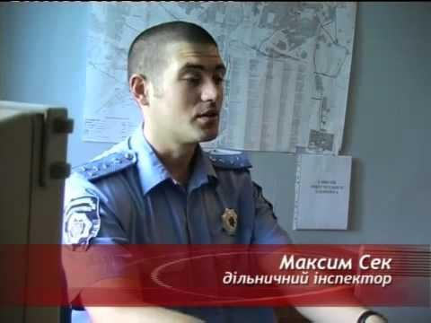 Задача участкового - профилактика преступлений
