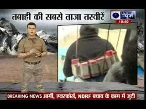 India News Special Broadcast on Jammu and Kashmir floods