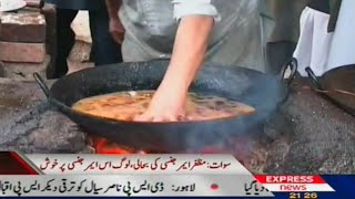 Amazing Fish Cooking | Surprising fish salesman skills. Check this video | Sherin Zada