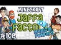 Jaffa Factory 108 - Magical Powers