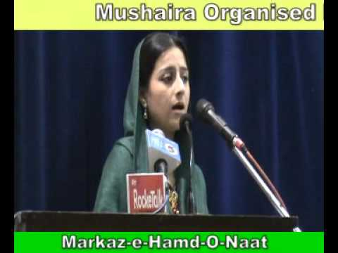 Yeh Mere Nabi Ki Hai Zindagi Naat Shareef By Ufuq Naatiya Mushaira Delhi 2013 video