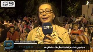 مصر العربية | سحر الموجي: الحكي من الفنون اللى مش واخده حقها في مصر