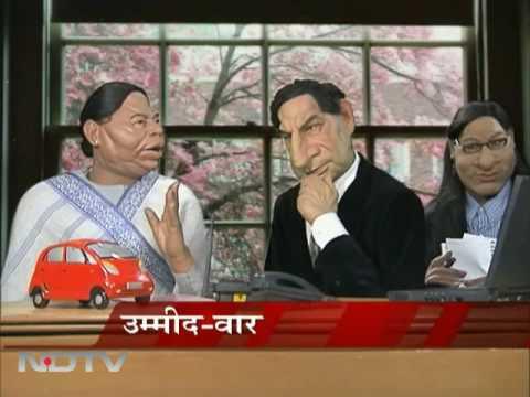 Ratan Tata's search for successor