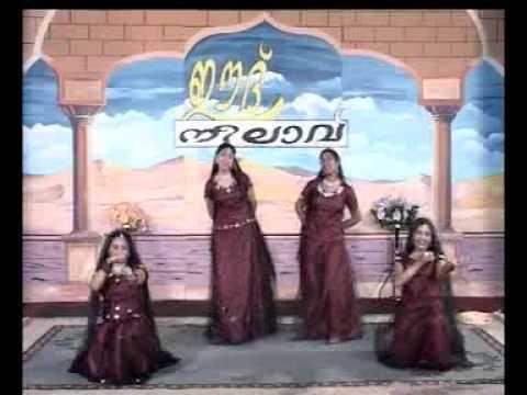 Mappila Songs Eid Nilavu Ashraf Ponnani-10 video