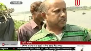 Sitlakkha river pollution at Narsingdi (30-032015)