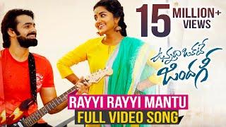 Rayyi Rayyi Mantu Full HD Video Song | Vunnadhi Okate Zindagi Songs | Ram | Anupama | Lavanya | DSP