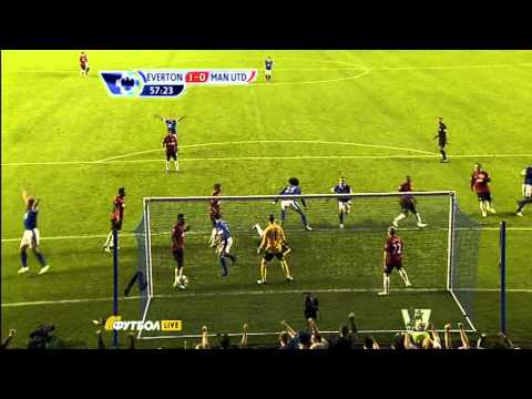 Everton vs Manchester United 1-0, goal Marouane Fellaini