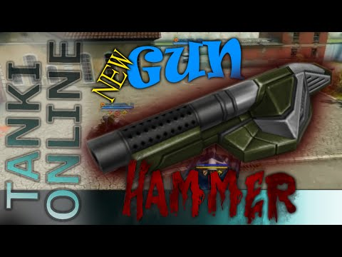 Tanki Online - New Gun: Hammer (Molot) Test server