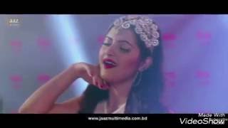 Rokto movie song HD