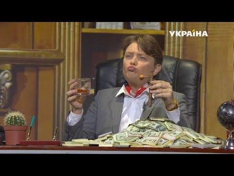 Школьная коррупция | Шоу Братьев Шумахеров
