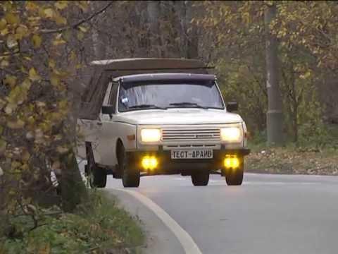 Тест-драйв Wartburg 353 Trans